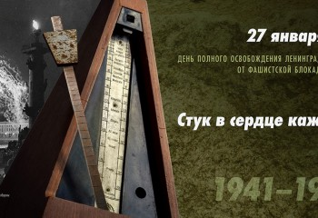 Blokada17 11
