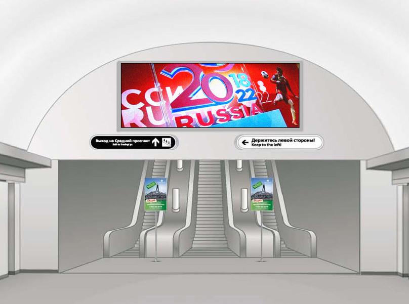 Крупногабаритные лайтбоксы. 1-сторонний световой  2,5×1,0 м; 1-сторонний световой  3,0 × 1,5м. Крупногабаритные рекламоносители, расположенные наарках и лобовинах станций. Хорошо зарекомендовавший себя имиджевый рекламоноситель. Использование крупноформатных лайтбоксов позволяет проводить успешные рекламные кампании, направленные на формирование имиджаи повышение известности продукта.