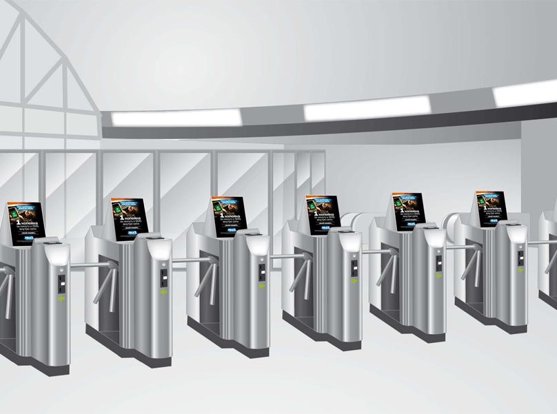 Оформление турникетов. Турникетные конструкции установлены на всех турникетах ввестибюлях 67 станций метрополитена.  Этот рекламоноситель позволяет охватить 100% всего пассажиропотока петербургского метрополитена.