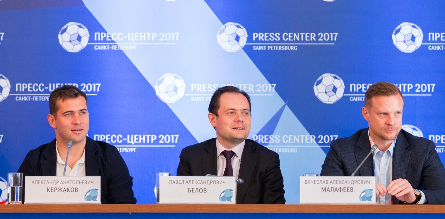 «Санкт-Петербург может подать заявку на проведение финала Лиги чемпионов УЕФА»